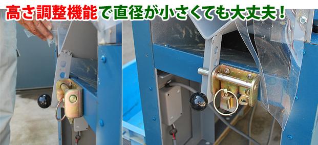 高さ調整機能で直径が小さくても竹パウダー(竹粉)製造作業も大丈夫!